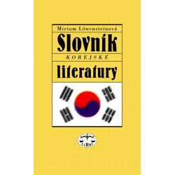 Slovník korejské literatury: Miriam Löwensteinová