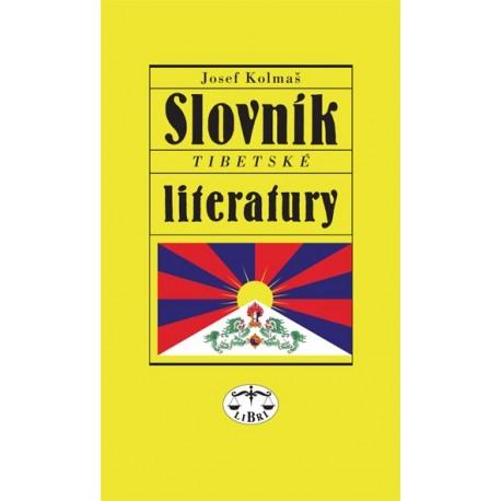 Slovník tibetské literatury: Josef Kolmaš