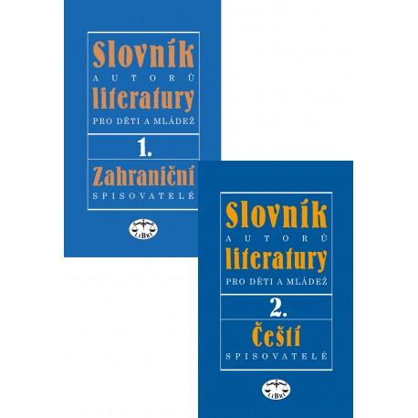 Slovník autorů literatury pro děti a mládež I. a II. díl: Ivan Dorovský a kolektiv