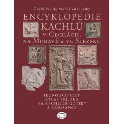 Encyklopedie kachlů v Čechách, na Moravě a ve Slezsku: Čeněk Pavlík, Michal Vitanovský - DEFEKT - OBRÁCENĚ VŠITÁ VAZBA