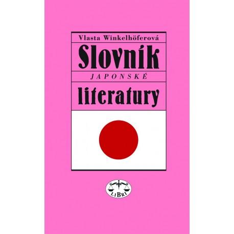 Slovník japonské literatury: Vlasta Winkelhöferová