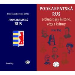 PODKARPATSKÁ RUS - BALÍČEK (Podkarpatská Rus SHS + Podkarpatská Rus - osobnosti její historie, vědy a kultury)