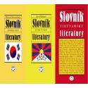 SLOVNÍKOVÝ BALÍČEK (Slovník korejské literatury + Slovník tibetské literatury + Slovník vietnamské literatury)