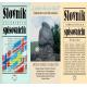 LITERÁRNÍ BALÍČEK (Dějiny fríské literatury + Slovník severských spisovatelů + Slovník německých spisovatelů)