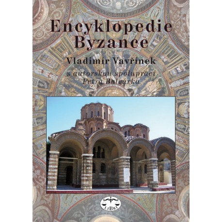 Encyklopedie Byzance: Vladimír Vavřínek