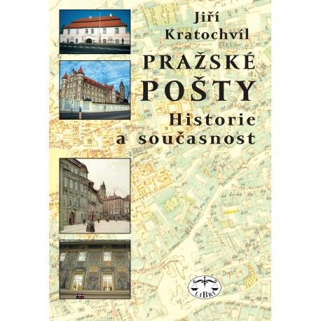 Pražské pošty – historie a současnost: Jiří Kratochvíl