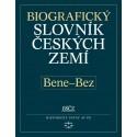 Biografický slovník českých zemí, 4. sešit (Bene–Bez): Pavla Vošahlíková a kolektiv