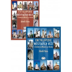 Encyklopedie městských bran a věží (KOMPLET): Zdeněk Fišera